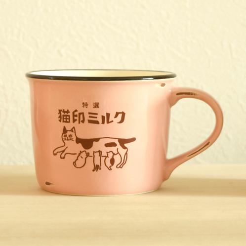 猫印ミルクマグカップ ピンク【送料無料対象外】