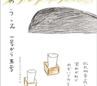 気まぐれ読書録01【編集部の書棚から】―『雲のうえ』―