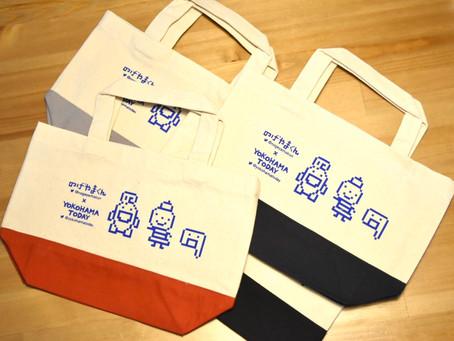 直近のANNEXオープン日と、のげやまくん×横浜トゥデイコラボトート販売のお知らせ