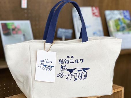 9/21 星羊社stockroomオープン