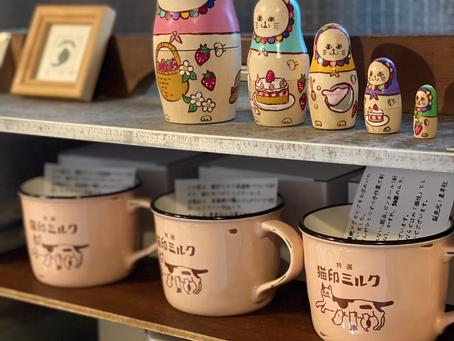 井土ヶ谷 cafe KuKuRu10周年記念エキシビジョン出品中