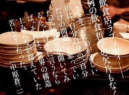 ヒグラシ文庫8周年記念トークイベント@鎌倉のご案内(4/13開催)