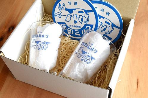 猫印ミルクグラス セット【送料無料対象外】