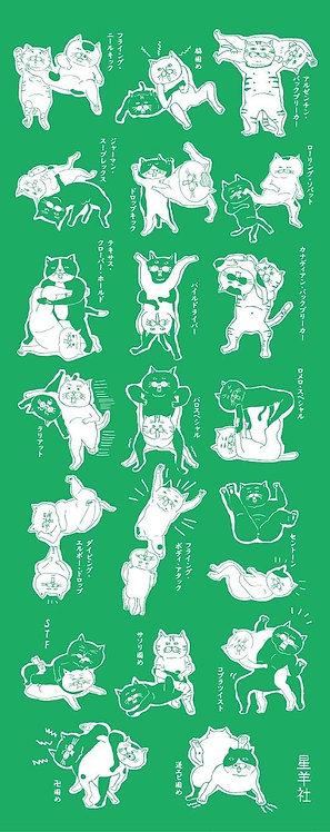 プ猫プロジェクト 手ぬぐい 緑