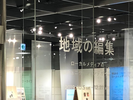 YOKOHAMA MEME 開催 in 日本新聞博物館
