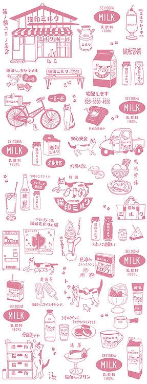 猫印ミルク 手ぬぐい いちごミルク色