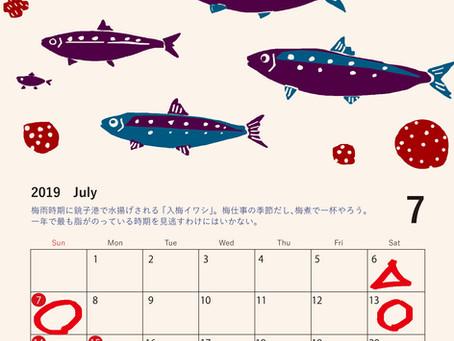 7月のAnnexオープンday