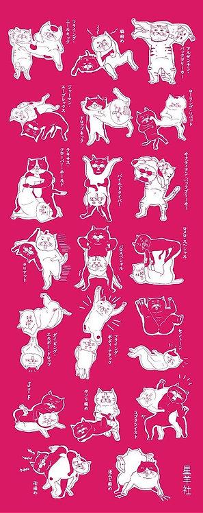 プ猫プロジェクト 手ぬぐい ピンク