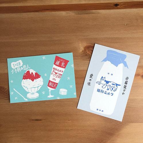 猫印ミルクポストカードセット