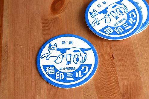 猫印ミルクコースター(青) 10枚セット