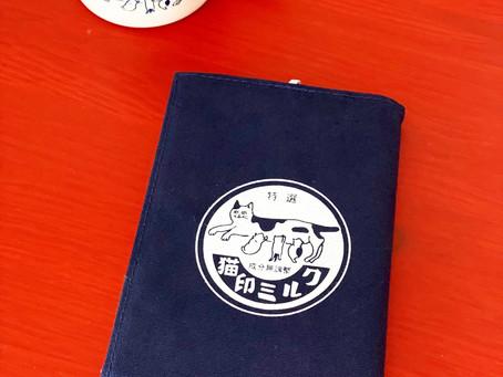 11/7、11/8 星羊社ANNEXオープン