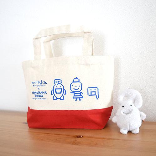 のげやまくん × 横浜トゥデイ コラボトートバッグ