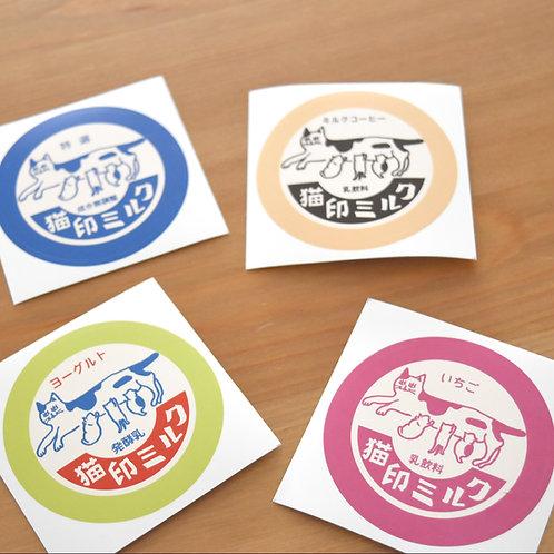猫印ミルク ステッカー8枚セット(リニューアル版)