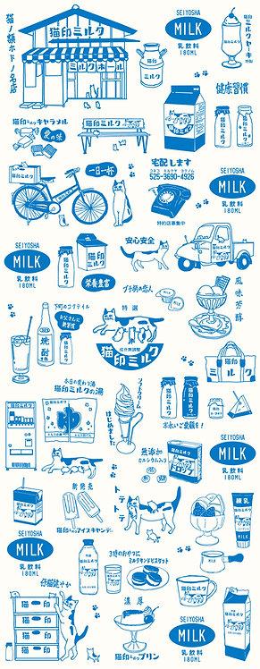 猫印ミルク 手ぬぐい 青