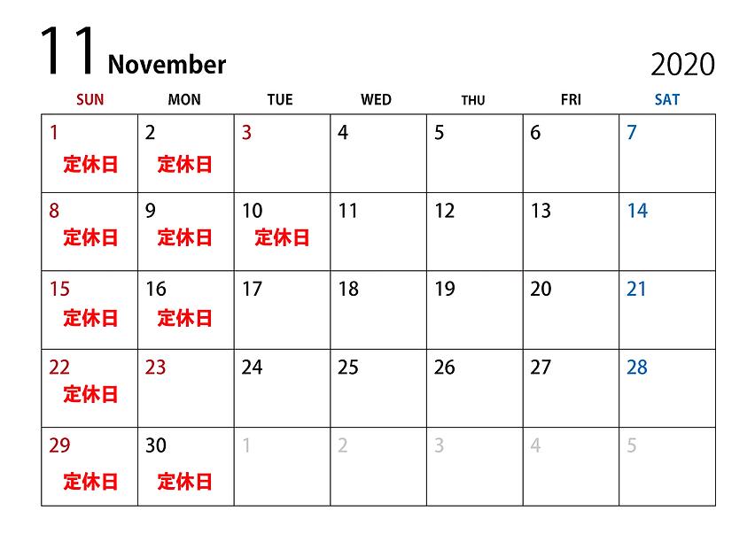 11月営業スケジュール.png