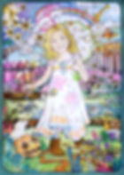 Jazmine, girl, baby girl, blond baby, joy, happiness, innocence, toys, animals, dogs, dress, flowers, giraffe, plants, bees, butterflies, crayons, bubbles, elephant, pumpkin, snail, puppy, trees, chamaleon, grisel ilustrations, private commission GLASGOW Illustrator artist art shop gift shop glasgow based artist glasgow based illustrator giftshopchildren's book 25 chamaleons 'The Dancers' - Grisel Illustrations Lonely Home. Pencil drawing on paper and digital media colouring. 'Life in a Suitcase' Grisel Illustrations 'Wrap me in Time' - Glasgow Painting, Ride beer, ride brewery, glasgow, glasgow uk, glasgow makes beer, illustration, design, beer label, urban scene of glasgow, black and white drawing, ink, commission work, ride glasgow, glasgow artist, art in glasgow, Bordello, illustration, grisel illustrtions, drawing, square head women, colours, colourful, concept, futuristic, art, glasgow artist About Grisel   Glasgow   UK   Scotland   Grisel Illustrations Grisel illustration's