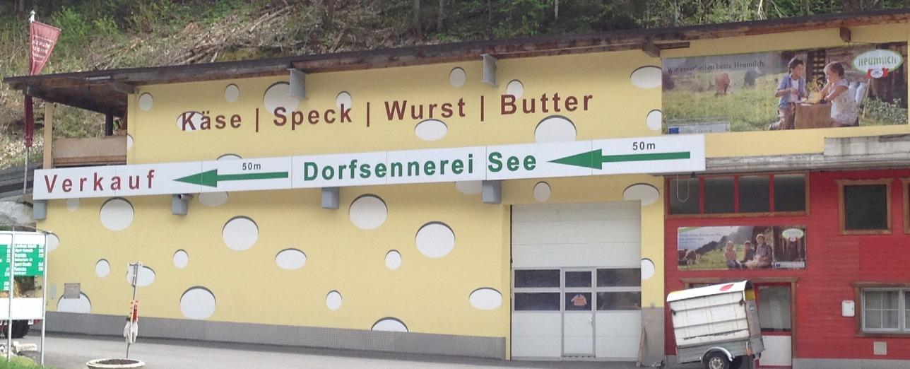Dorfsennerei See - Lagerhalle