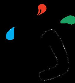 Logo dessin vectoriel journal culture étudiant by McFly-illustration