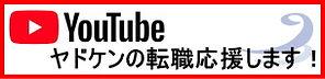 youtubebana.jpg