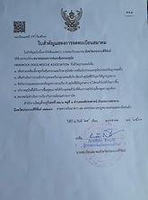 HRD Association Registration.jpg