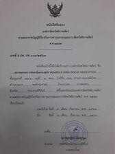 HRD Shelter registration.jpg