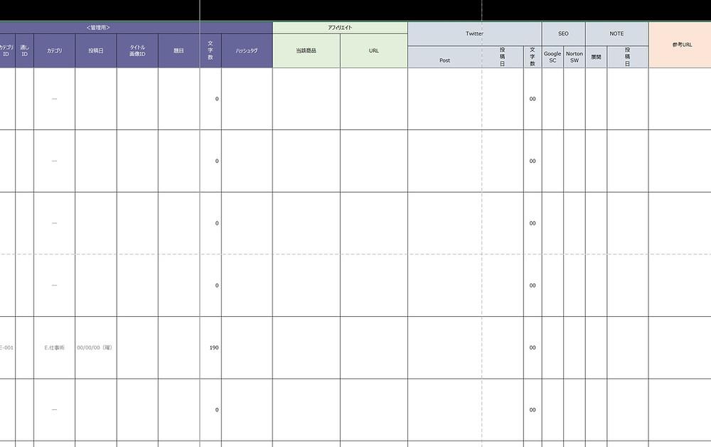 ファイルの「印刷設定」, 画像い:PC画面上ではキレイだけど…、, コピーライターが納品するファイル形式とは, コピーライティング, 納品データ, データファイル, ファイル形式