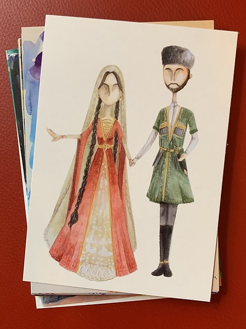 postcard, chechen couple