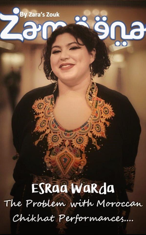 Esraa Warda
