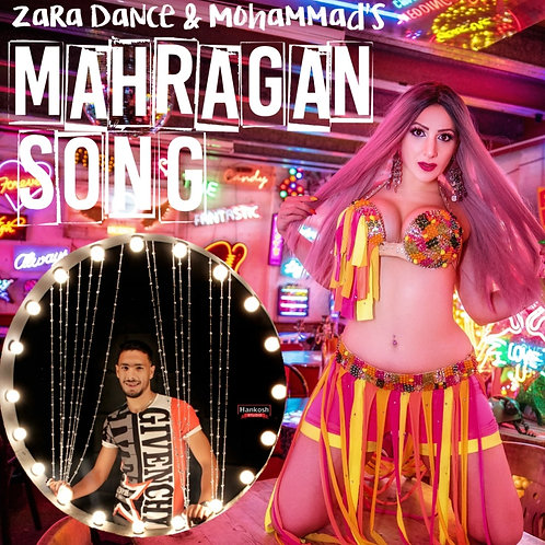 Zara's Mahragarn Song by Mohummed