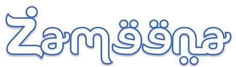 Zameena free bellydance magazine