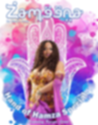 Zameena Free Bellydance Magazine, articles, blogs, debate, history and more