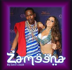 Zameena Goha and Kenya Speical