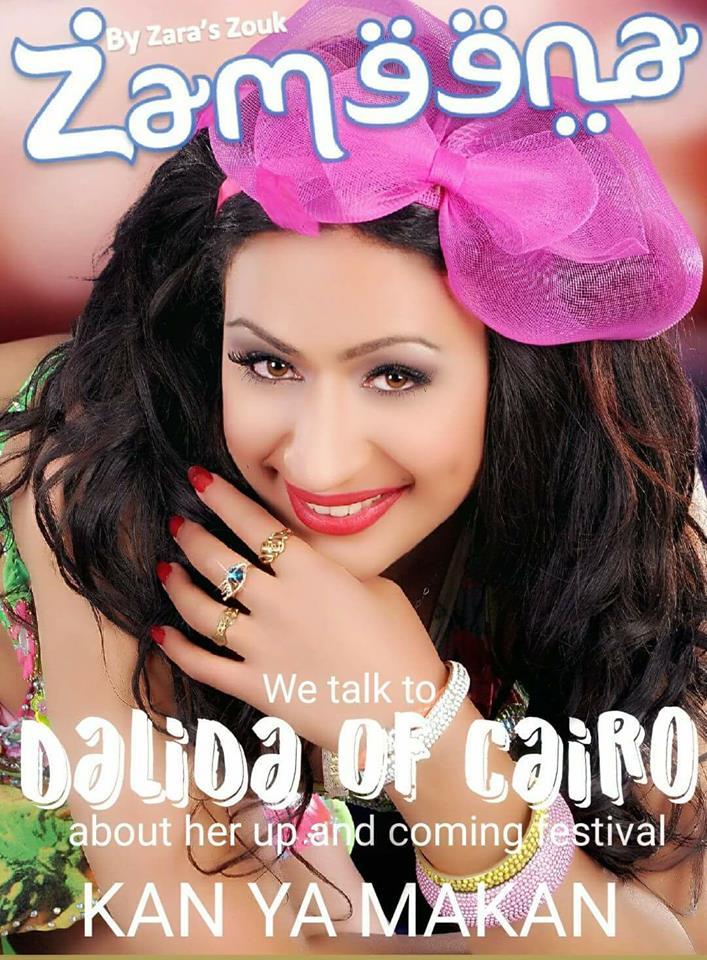 Dalida of Cairo