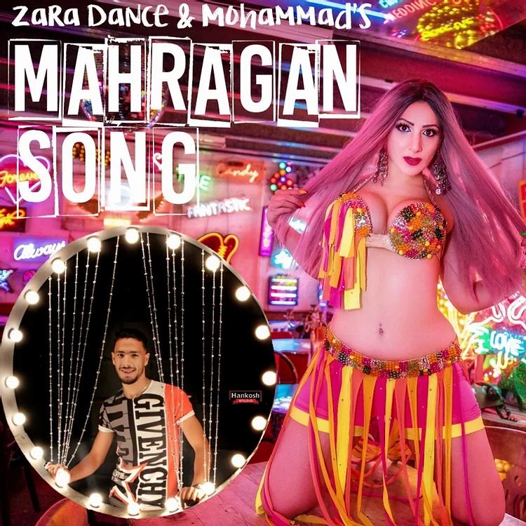 Zara's Song