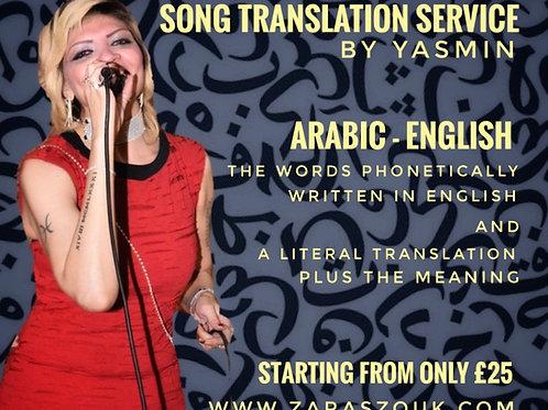 Yasmine Song Translation Service