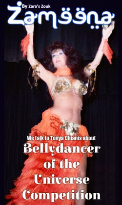 Bellydancer of the Universe Comp