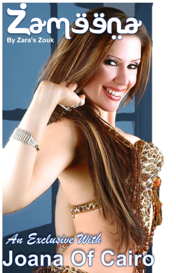 Zameena Free Bellydance Magazine by Zara's Zouk - Joana of Cairo sepecial additon interview