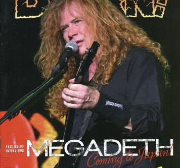 TEN ON BURRN! MAGAZINE!