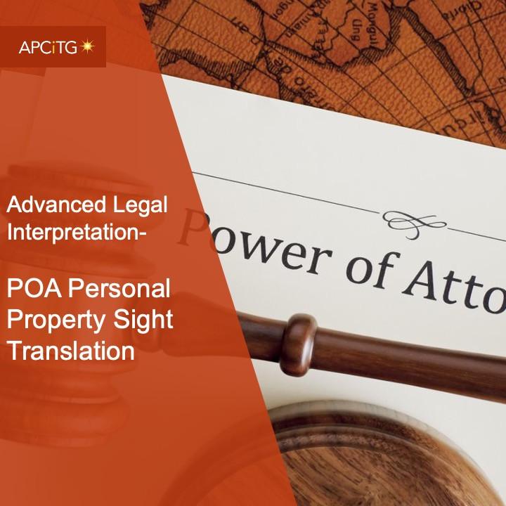 ALI 1 POA Personal Property Sight Translation