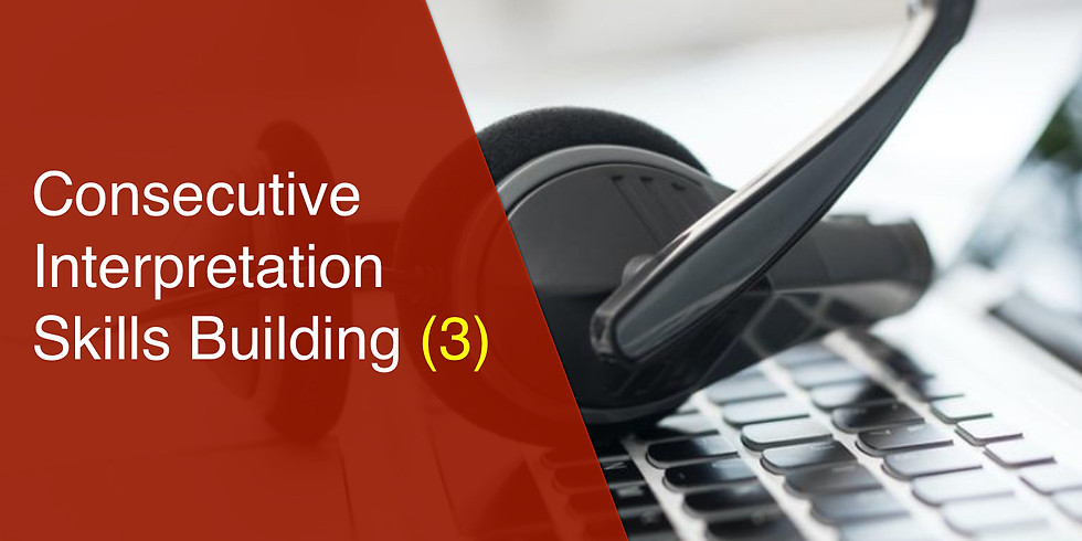 Consecutive Interpreting Skills Building (3)