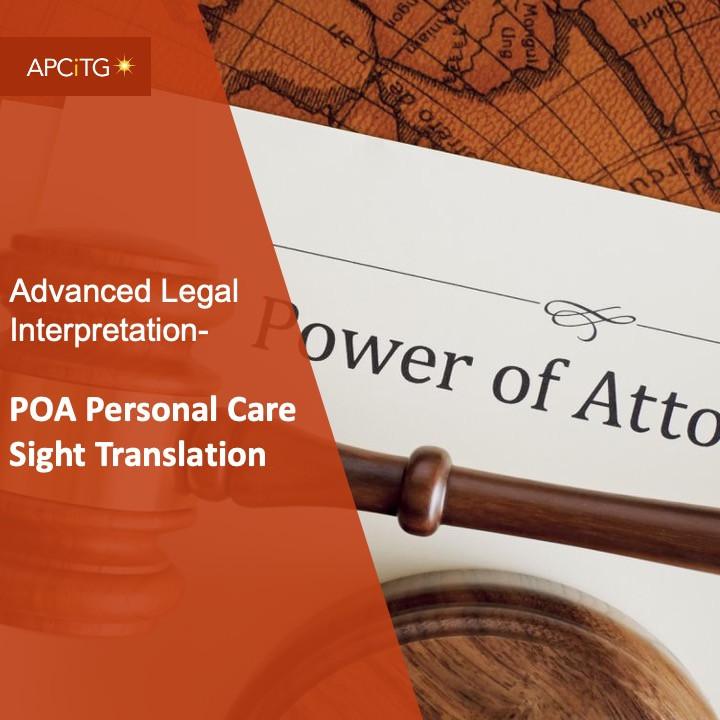 ALI 2 POA Personal Care Sight Translation