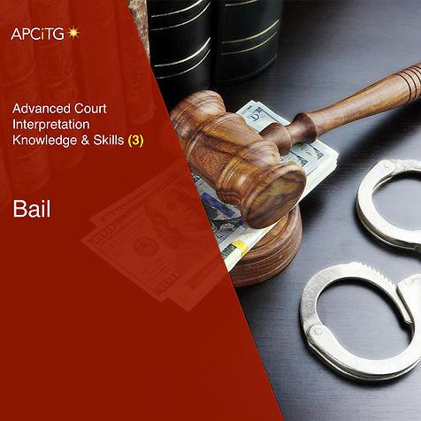 ACI-Bail.jpg