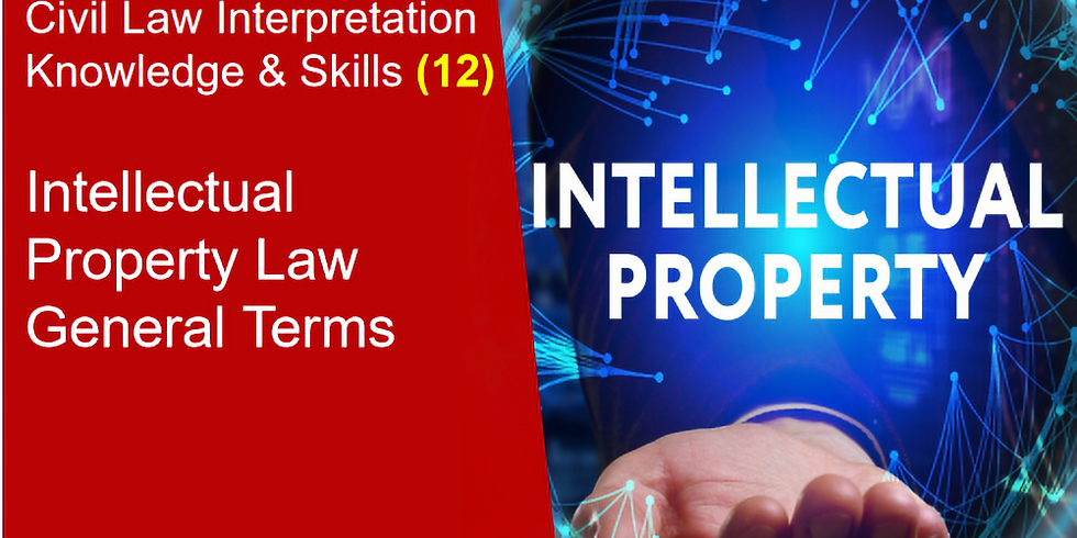 Intellectual Property Law General Terms (12)
