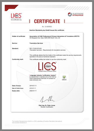 New Qualification of APCITG, a Language Services Provider