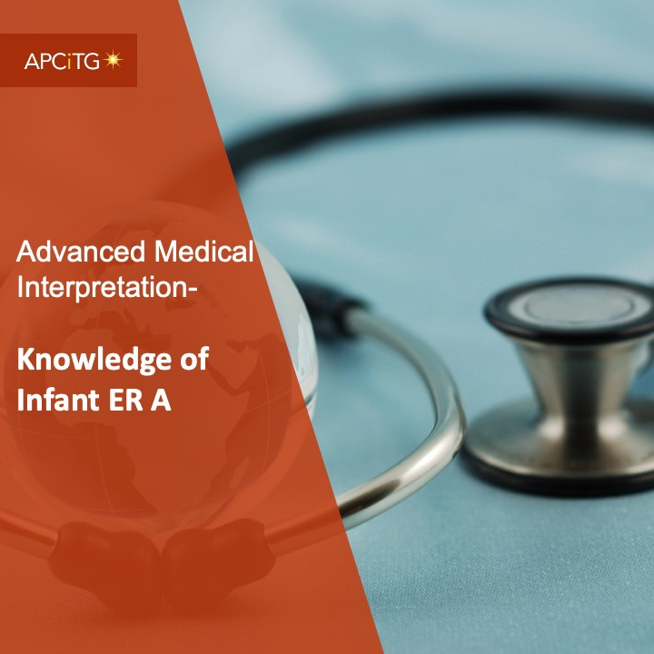 AMI 5 Knowledge of Infant ER A