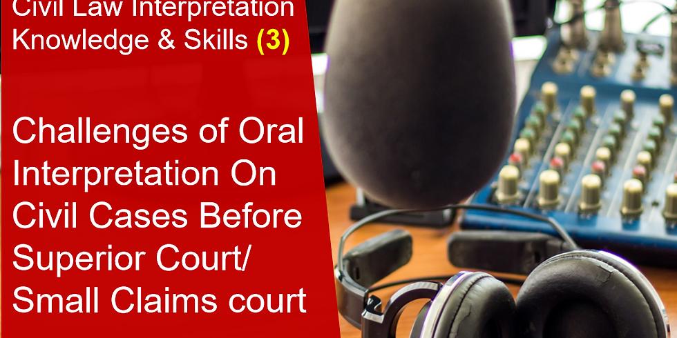 Oral Interpretation In Civil Cases (3)