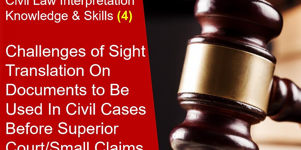 Sight Translation In Civil Cases (4)