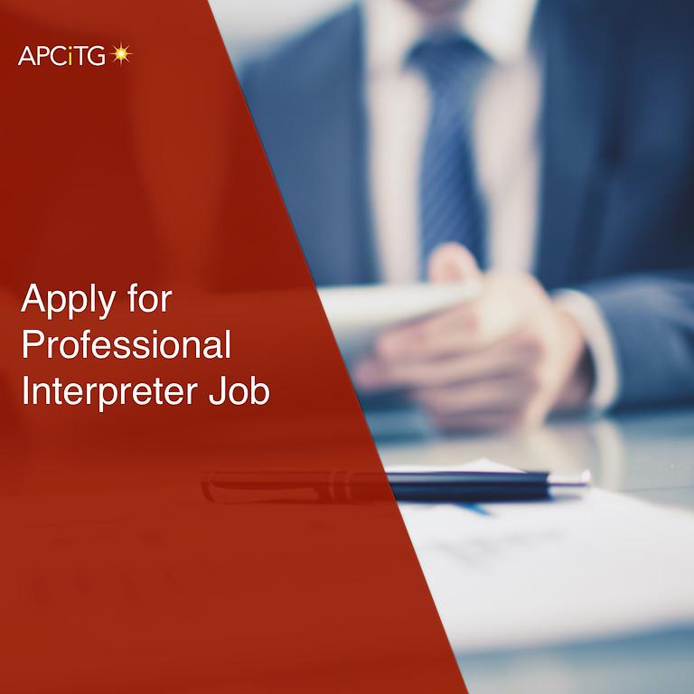 Apply for Professional Interpreter Job (APIJ)