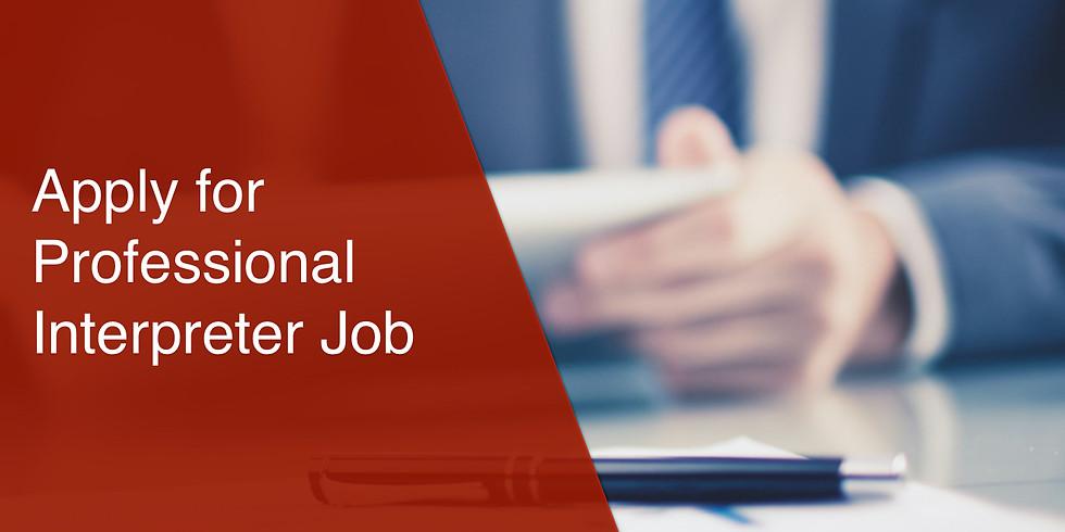 Apply for Professional Interpreter Job