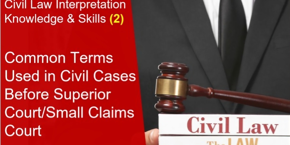 Common Terms Used In Civil Cases (2)